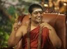 Kalpataru Program (Manifest Your Reality)