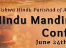 Hindu Mandir Priests Conference – 2016