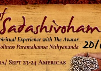 Glimpses Of Sadashivoham 2016