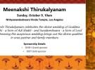 Meenakshi Thirukalyanam