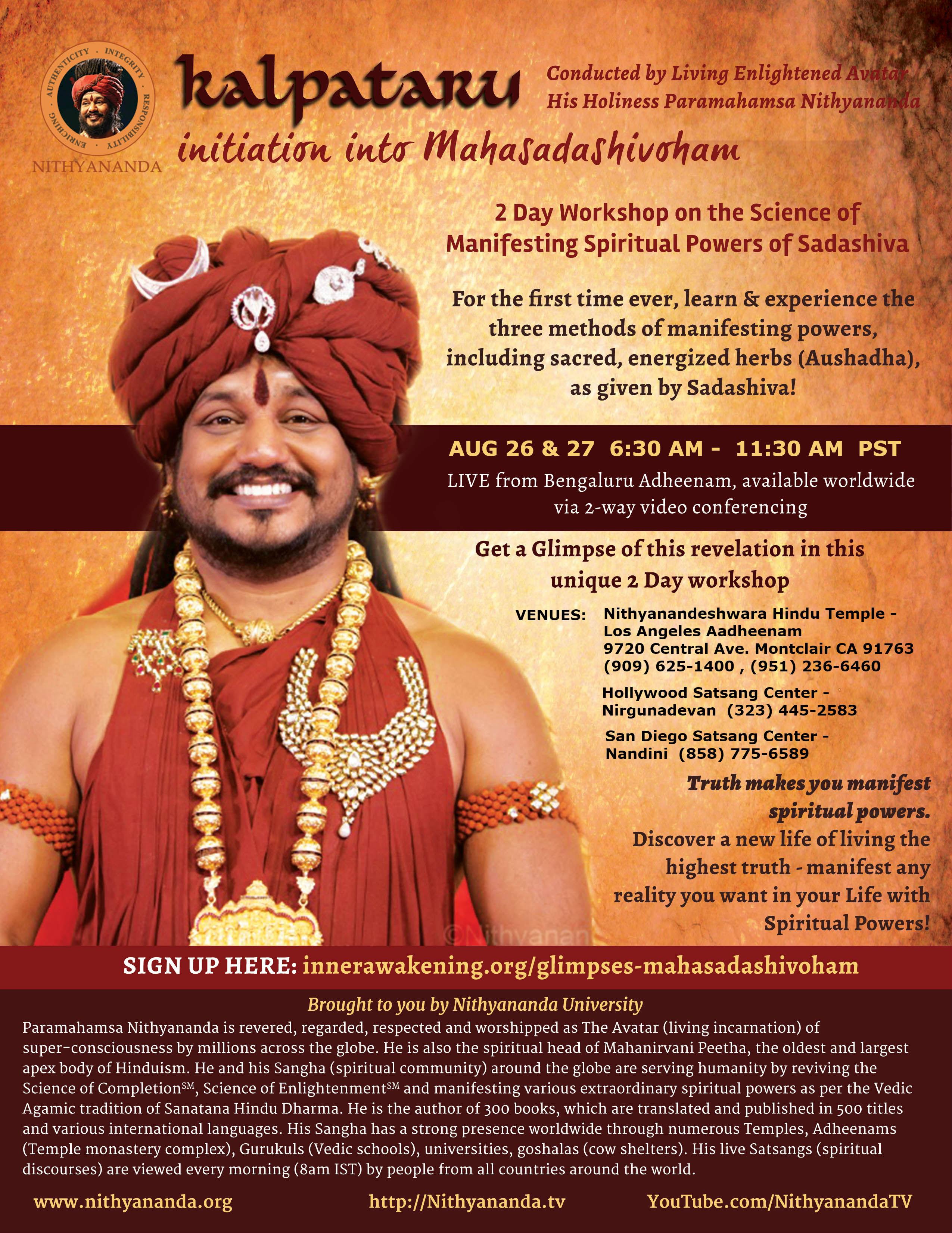 http://nithyanandeshwarahindutemple.org/losangeles/wp-content/uploads/2017/07/Kalpataru_Mahasadashivoham.jpg