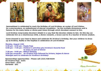 Janmashtami Monday 14th